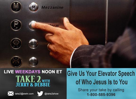 8_24_17_elevator